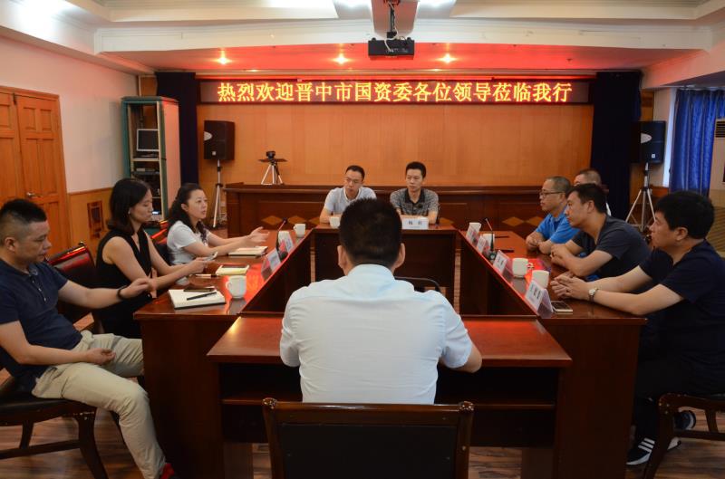 晋中市国资委及集团领导赴川考察