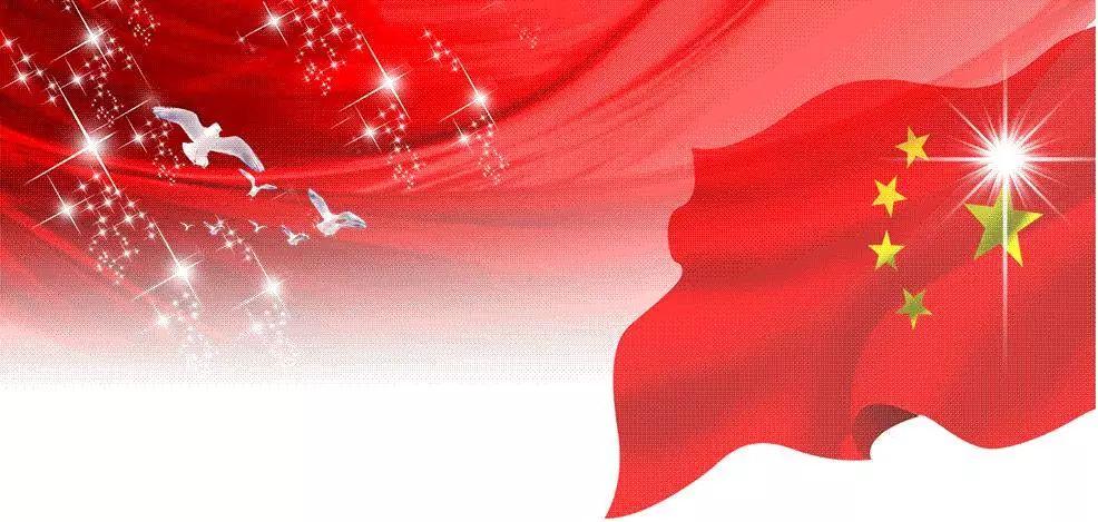深情告白丨山西雷竞技官方下载地址集团祝福伟大祖国母亲生日快乐,同唱《我和我的祖国》