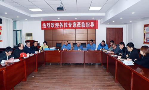 山西钢建集团到集团公司 交流学习安全工作
